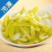 海霸王情人果300g+-5%/盒【愛買冷凍】