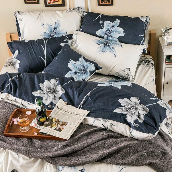 床包被套組 / 雙人【漫漫花徑米】含兩件枕套  100%精梳棉  戀家小舖台灣製AAS212
