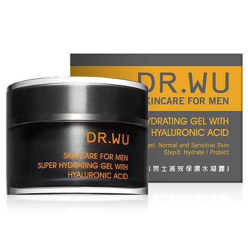 【85折】Dr.Wu 男士高效保濕水凝露(50ml)【小三美日】原價$900