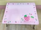 【震撼精品百貨】日本精品百貨~日本摺疊桌/和室摺疊桌-花樣草莓#54437