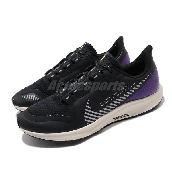 Nike 慢跑鞋 Air Zoom Pegasus 36 Shield 黑 紫 男鞋 運動鞋 【PUMP306】 AQ8005-002