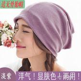 孕產婦帽子做坐月子帽 春秋冬款產后兩用 棉包頭巾女大碼圍脖
