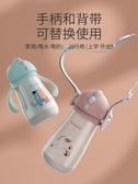 兒童保溫杯帶吸管杯寶寶水杯嬰兒學飲杯兩用鴨嘴杯水壺促銷好物