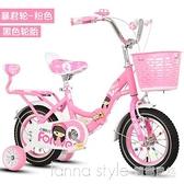 兒童自行車3歲寶寶腳踏車2-4-6-8歲童車公主款折疊車女孩單車 新品全館85折 YTL