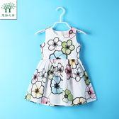 女童連身裙純棉連身裙一二4三5四五歲女童裙子公主裙洋氣夏裝薄 晴天時尚館