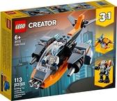 樂高LEGO CREATOR 電子無人機 31111 TOYeGO 玩具e哥