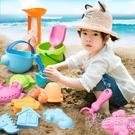 兒童沙灘玩具14件套裝軟膠玩沙決明子寶寶男女孩戲水挖泥土車工具 小時光生活館