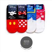 韓國品牌襪子 可愛穿衣卡通人物圖案短襪❤️長襪絲襪隱形襪 運動復古  韓國代購 阿華有事嗎