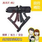 【強生】全方位安心帶 TV-116N (XL) 中風復健 / 學步 / 轉位搬運 / 輪椅起身移位 (含贈品)