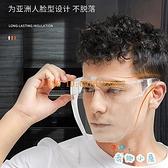 防霧防風沙護目鏡防護面罩防疫防塵騎行全封閉防風眼鏡防飛沫【奇趣小屋】