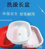秒殺泡澡桶洗澡盆成人兒童家用大號塑膠盆長方橢圓形泡瓷磚養殖洗澡桶沐浴盆LX 交換禮物