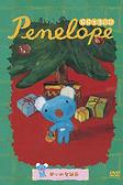 PENELOPE貝貝生活日記5:開心的聖誕節(1DVD)