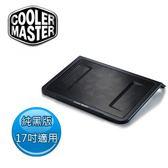 酷碼 CoolerMaster NotePal L1 筆電散熱墊 17吋 散熱墊 R9-NBC-NPL1-GP