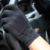薄款可觸摸屏觸控防曬手套