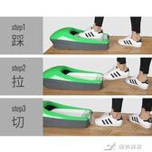 家用智慧全自動鞋膜機客廳一次性鞋套機鞋子腳套自動覆膜機腳套機 igo 樂芙美鞋