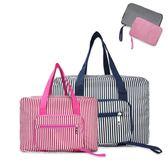 收納袋折疊牛津布手提防水行李袋【不二雜貨】