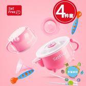 吸盤碗圣菲兒童餐具吸盤碗寶寶注水保溫碗嬰幼兒勺子筷子套裝嬰兒輔食碗