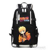 後背包-火影忍者書包雙肩包 動漫漩渦鳴人周邊 佐助 鼬 大容量旅行包背包 多麗絲