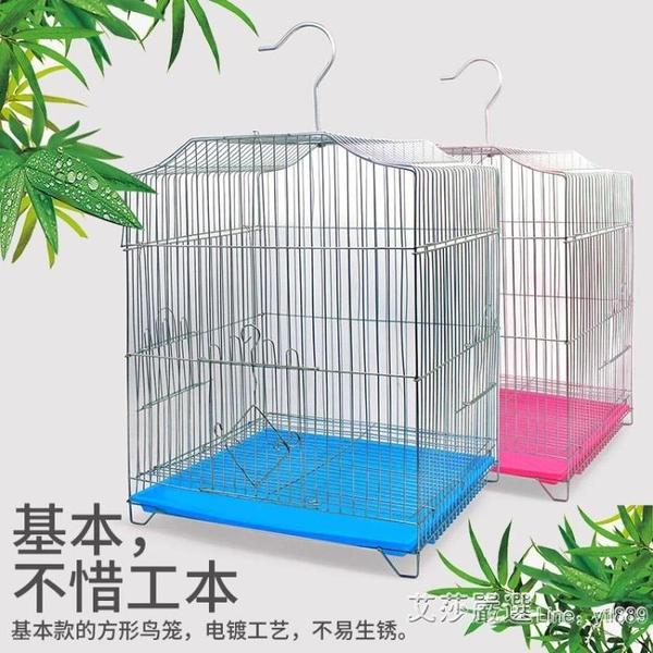 不銹鋼鳥籠子八哥玄鳳鸚鵡專用別墅鐵籠小型家用鳥籠 完美YXS
