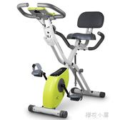 雷克XBIKE超靜音動感單車家用磁控健身車折疊室內自行車健身器材igo『櫻花小屋』