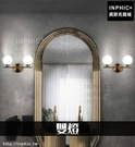 INPHIC-復古北歐美式後現代客廳壁燈床頭燈LED燈具簡約-雙燈_BDYr