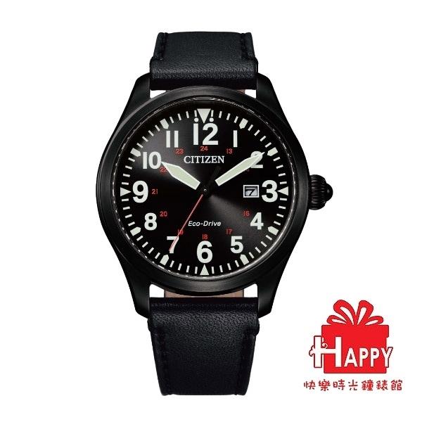 日本CITIZEN星辰 Eco-Drive 百搭時尚大三針光動能腕錶 BM6835-23E 黑