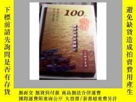 二手書博民逛書店罕見100個記住:慧律法師法語展示Y28433 慧律法師 上海佛
