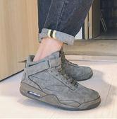冬季鞋子男正韓原宿bf風百搭跑步運動鞋港風板鞋潮流免運