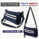 韓國品牌 THE TOPPU 旅遊側背包...
