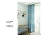 窗簾 成品窗簾遮光隔熱ins臥室客廳出租房布頭免打孔定制窗簾