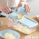 土豆絲刨絲器 切細絲 切菜神器 擦絲器切片 自由角落