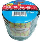 鱷魚蚊香經濟包60卷【愛買】
