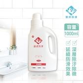 壁虎防滑地板保養清潔劑1000ml
