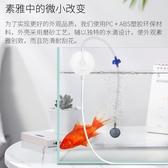 空氣幫浦 德國德克魚缸迷你增氧泵家用小型增氧機無聲充氧機養魚靜音氧氣泵-享家