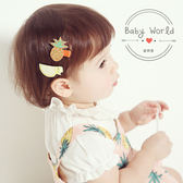 髮夾 兒童 寶寶 水果 造型 髮飾 BW