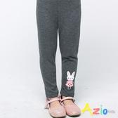 Azio女童 褲子 兔子貼布不倒絨內搭褲(深灰) Azio Kids 美國派 童裝