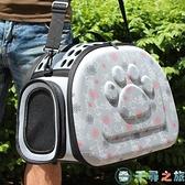 寵物背包貓咪外出便攜包貓籠狗狗書包寵物包【千尋之旅】