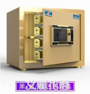 保險櫃家用小型辦公指紋保險櫃m密碼床頭櫃全鋼防盜入墻迷你衣櫃首飾箱QM『艾麗花園』