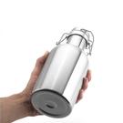 北歐304不銹鋼小酒壺加厚家用隨身戶外便攜式瓶具大容量1000ml 【全館免運】
