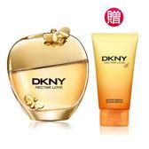 DKNY 蜜戀女性淡香精50ml(贈)同款沐浴精150ml★Vivo薇朵