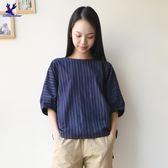 American Bluedeer-條紋小花上衣(魅力價) 春夏新款