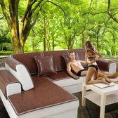 夏天夏季麻將涼席沙髮墊坐墊歐式客廳實木竹涼墊冰絲防滑窄邊定做 igo