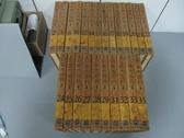 【書寶二手書T7/兒童文學_RAY】兒童大百科_2~35集間_共24冊合售