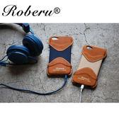 【日本ROBERU】iPhone 5/5c 手機套 皮套 焦糖x藍