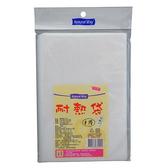 Natural Way 耐熱袋-1斤【愛買】