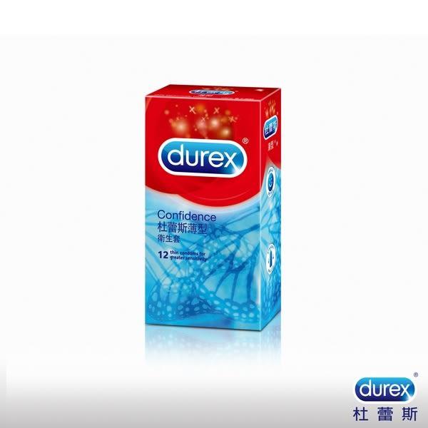 杜蕾斯薄型裝衛生套12個/盒