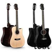 吉它吉他初學者民謠吉他練習琴38寸41寸學生女男款指彈新手入門木吉他樂器XW(男主爵)
