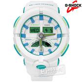 G-SHOCK CASIO / GA-500WG-7A / 卡西歐 夏日涼爽 指針數位 雙顯 橡膠手錶 白綠色 52mm