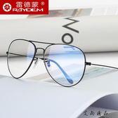 防輻射眼鏡男抗藍光平光鏡