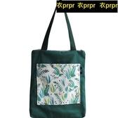 【YPRA】帆布包包 帆布女包單肩包布藝包包